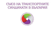 Истанбулската конвенция защитава жените от насилие, извършвано заради това, че са жени