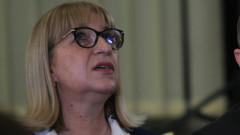 Европейски идентификатор за съдебна практика улеснява магистратите