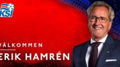 Ерик Хамрен е новият национален селекционер на Исландия
