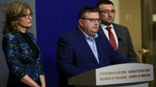 Атентаторът от Нова Зеландия се разходил из България и Балканите