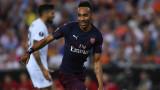 Арсенал ще разгледа офертите за Пиер-Емерик Обамеянг