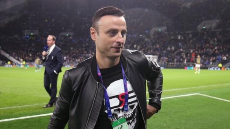 Бербатов: Не ламтя за началство, искам само футболът ни да върви в правилната посока