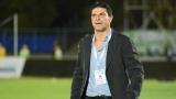 Гонзо: Трябва да съжаляваме, че Ботев не отнесе два-три гола
