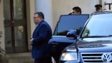 """Блокираха милиони евро след сигнал на Дончев за """"Джи Пи груп"""""""