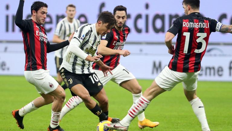 Милан и Ювентус официално са аут от Суперлигата
