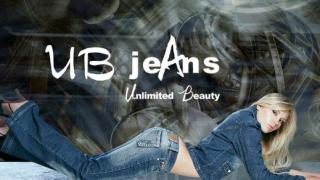 Нов шоурум на известната марка UB Jeans откриха в София