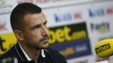 Иван Стоянов: Помислихме си, че Левски са Барселона или Реал (Мадрид)