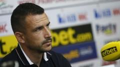 Стоянов: Помислихме си, че Левски са Барса или Реал (Мадрид)