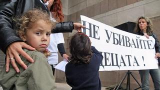 Майки от Пловдив протестират случайно