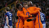 Холандия победи с 1:0 като гост Шотландия