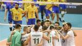 България победи слисаната Бразилия с 3:2 гейма