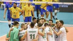 Олимпийският шампион Бразилия на колене пред България!