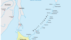 Русия отхвърли протести на Япония заради военно струпване на Курилите