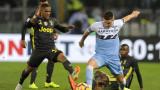 Лацио - Ювентус 1:2, гол от дузпа на Роналдо!