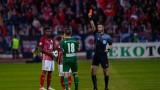 БФС праща шампионския трофей в Разград