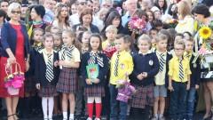 Обявяват свободните места за прием на първолаци в София