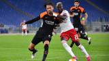 Рома - ЦСКА 0:0, домакините вкараха всичките си звезди в игра, Соу пропусна сам срещу вратаря