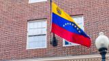 Американските власти нахлуха в посолството на Венецуела във Вашингтон