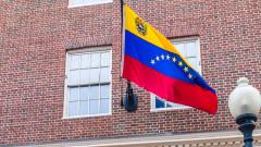 Безпаричие доведе до оставката на посланика на Венецуела в Италия