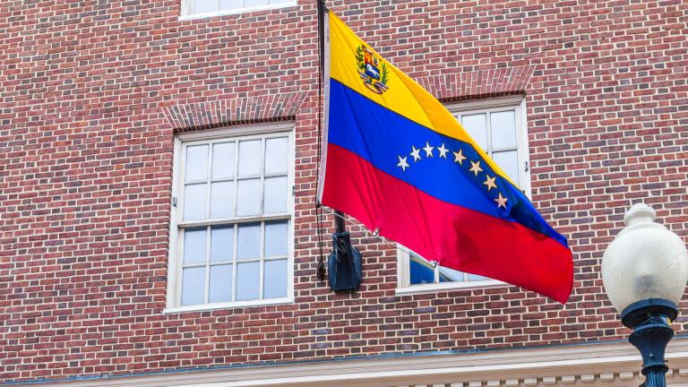 Закъсала Венецуела отново започна да увеличава рязко номинала на банкнотите си