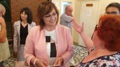 Нинова: България закъснява с националния план за действие