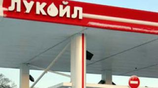 """""""Лукойл"""" повиши цените на горивата"""