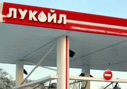 """""""Лукойл"""" намали цените на някои горива"""