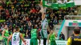 Балкан с пета поредна победа