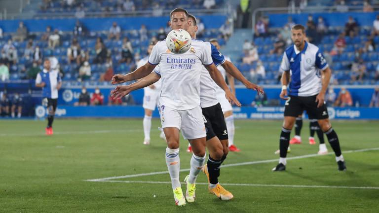 Еден Азар каза дали е щастлив в Реал (Мадрид)