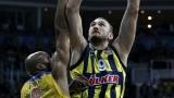 Идеята за Шампионска лига по баскетбол засега остава на хартия