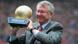 Почетино: Сър Алекс е истинско вдъхновение, мениджър №1 в историята на футбола!