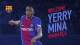 Йери Мина: Първият колумбиец на Барса и най-висок в отбора