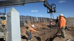 Строителството на граничната стена на Тръмп създаде нови слаби места по границата с Мексико