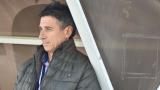 Едуард Ераносян отпрати още един футболист на Локо