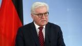 Германският президент е под карантина - негов охранител е с коронавирус