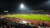 """Мъж наръга друг на стадион """"Васил Левски""""!"""