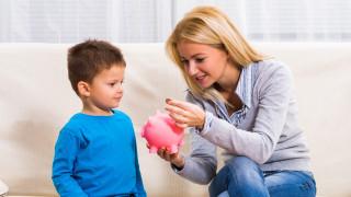 Как да отгледаме финансово отговорни деца?