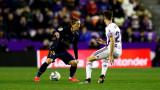 Ла Лига има нов лидер, Реал (Мадрид) с минимална победа като гост на Валядолид