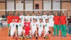 Българските волейболисти до 20 години не се класираха за Евроволей 2018