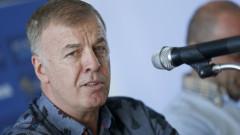 Наско Сираков: Ще спасим Левски! Чужд лиценз няма да взимаме