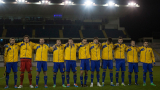 Шевченко: Украйна може да затрудни Германия