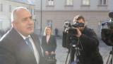 Борисов съветва македонците да забравят антибългарската реторика