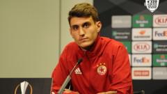 Пламен Гълъбов носи късмет на ЦСКА