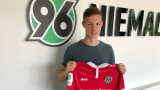 Внукът на Франц Бекенбауер ще играе в Хановер