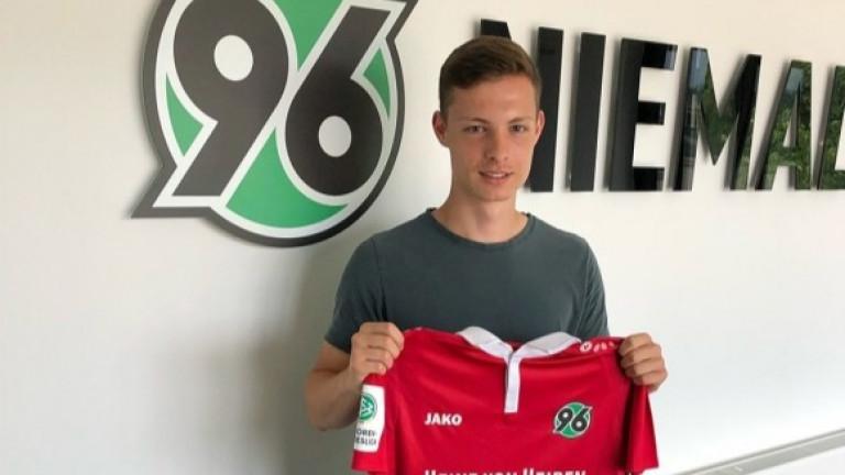 Германският Хановер привлече Лука Бекенбауер, съобщиха от клуба. 17-годишният защитник