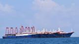 Напрежение между Филипините и Китай в Южнокитайско море