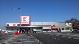 Kaufland строи магазин в още един голям град в България