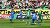 Лудогорец осигури 1000 билета за феновете на Левски