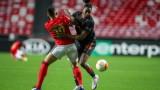 Бенфика и Рейнджърс завършиха наравно 3:3 в Лига Европа