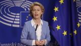 ЕС отделя 1 трилион евро за климата през идните 10 г.